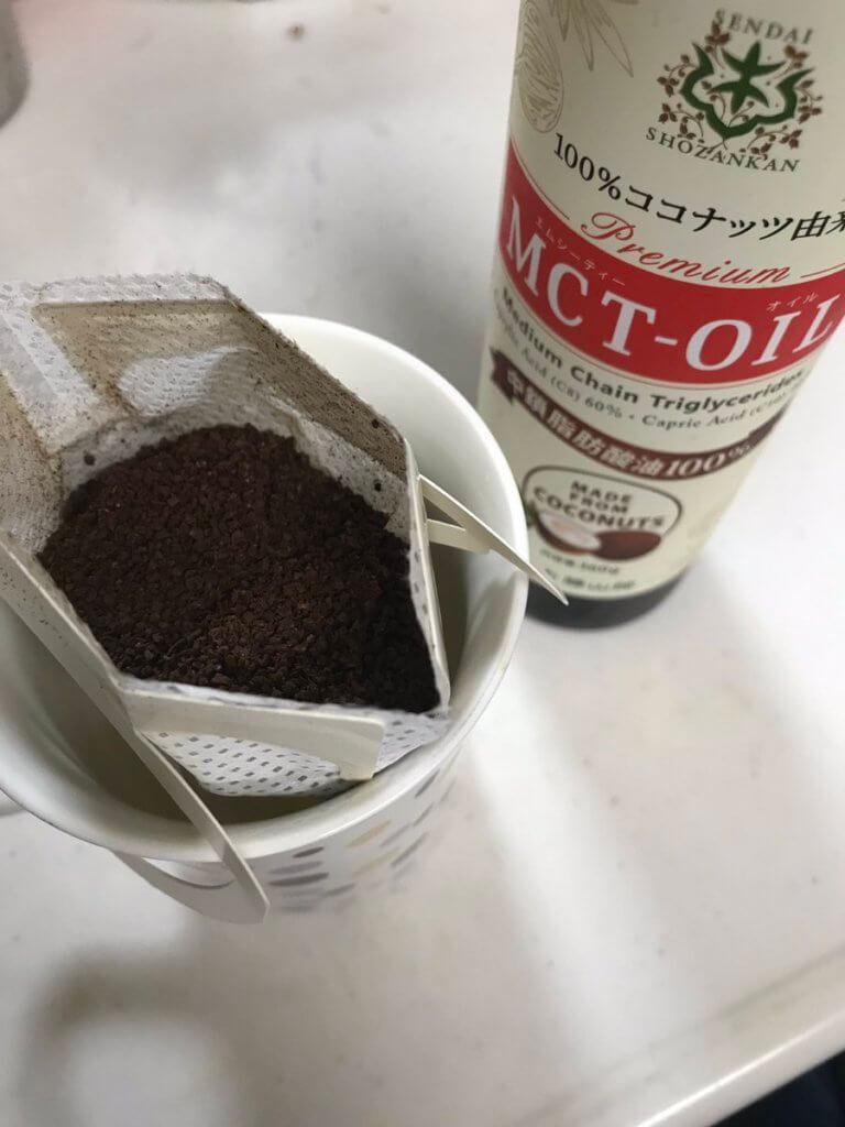 バターコーヒーの作り方②