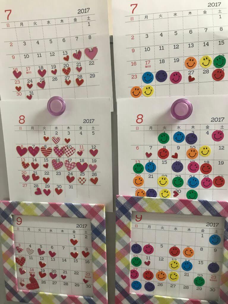習慣をカレンダーで見える化するとやる気アップ