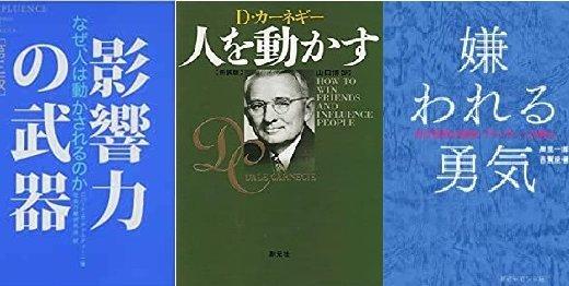 【2020版】オススメの心理学の本まとめ【ジャンル別37選】